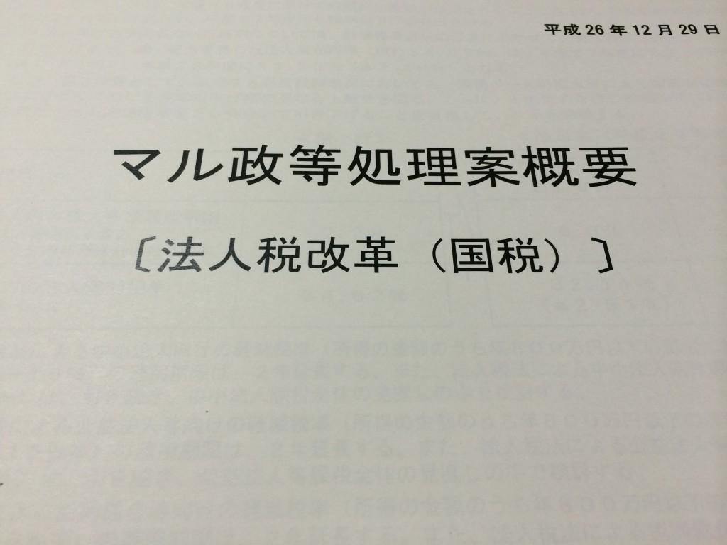 IMG_5852[1]