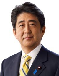 abe-shi